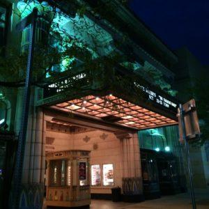 Peery Egyptian Theater - Ogden, Utah