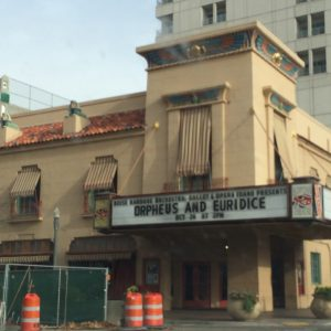 Egyptian Theater - Boise, Idaho